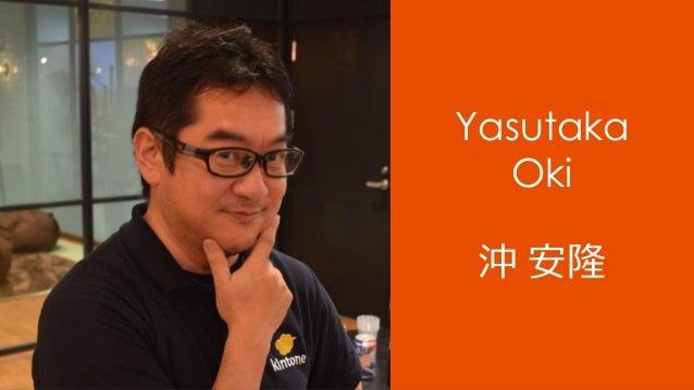 Yasutaka Oki 沖 安隆