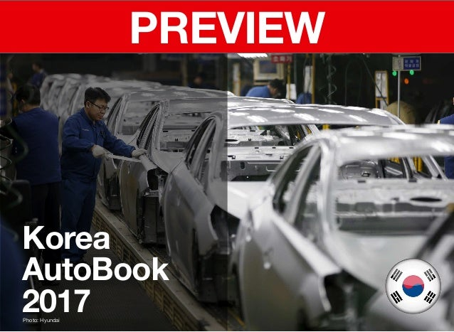Korea AutoBook 2017Photo: Hyundai c PREVIEW