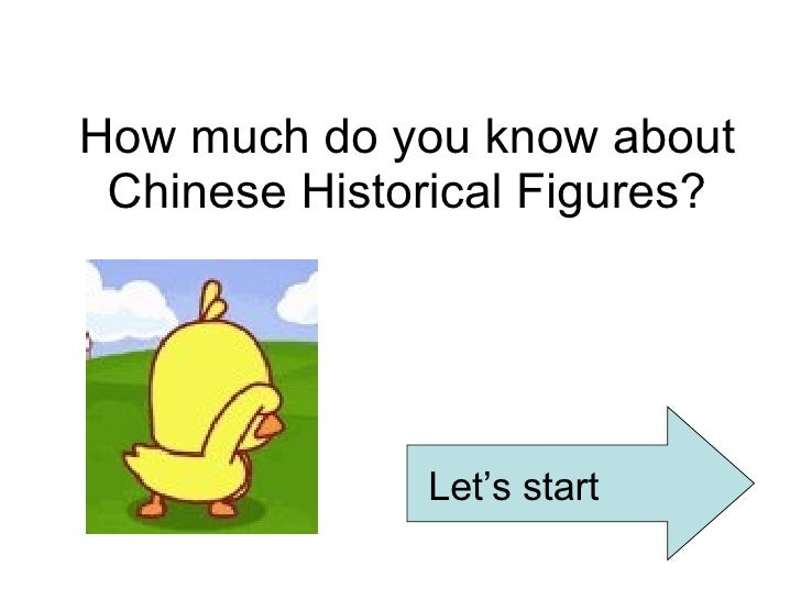 How much do you know about Chinese Historical Figures? Let's start