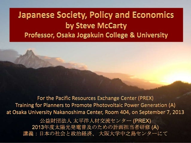 us economic policy to japan as Japan and the united states belong to a number of the same international organizations, including the united nations, g7, g-20, organization for economic cooperation and development, asia-pacific economic cooperation forum, asean regional forum, international monetary fund, world bank, and world trade organization.