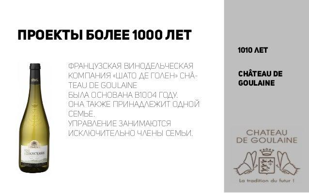Ружье SO10 Самой старой из всемирно известных компаний является итальянский производитель оружия компания Beretta (13 мест...