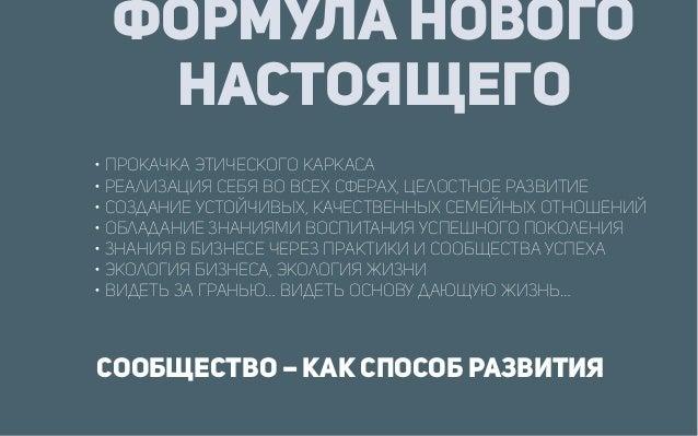 федоренко михаил fedmix Livejournal facebook vkontakte Благодарю за работу