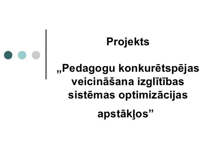 """Projekts """"Pedagogu konkurētspējas veicināšana izglītības sistēmas optimizācijas apstākļos"""""""