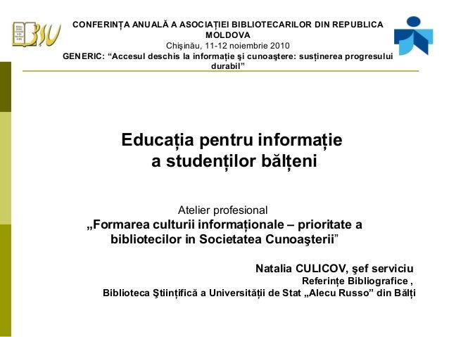 """CONFERINŢA ANUALĂ A ASOCIAŢIEI BIBLIOTECARILOR DIN REPUBLICA MOLDOVA Chişinău, 11-12 noiembrie 2010 GENERIC: """"Accesul desc..."""