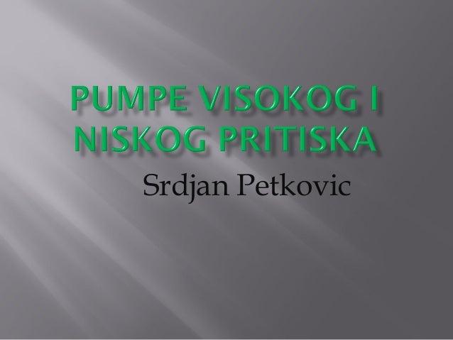 Srdjan Petkovic