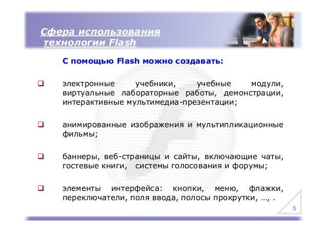 постановление правительства рф 489 от 30.06.2010 с изменениями 2017
