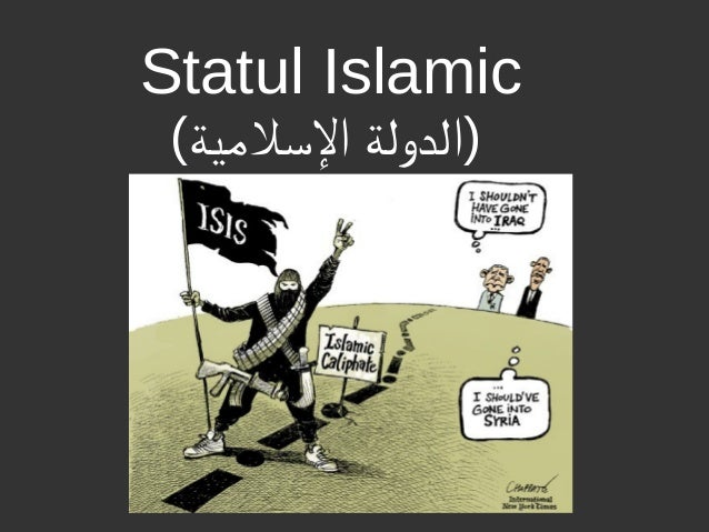 Statul Islamic  (الدولة السلمية)