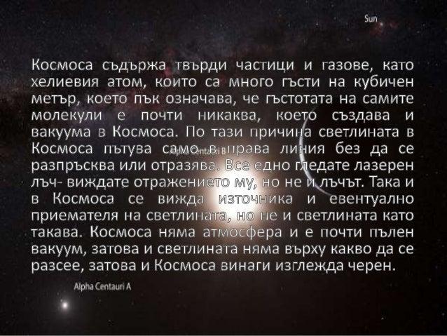 """изготвтхтлд ЙОАНА ИВАЙІІОВА *СТЕФАНОВА от 9 в КЛАС  ПГЗ """" СТЕФАН ЦАНОВ"""""""