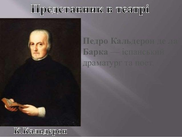 Карабак Д.