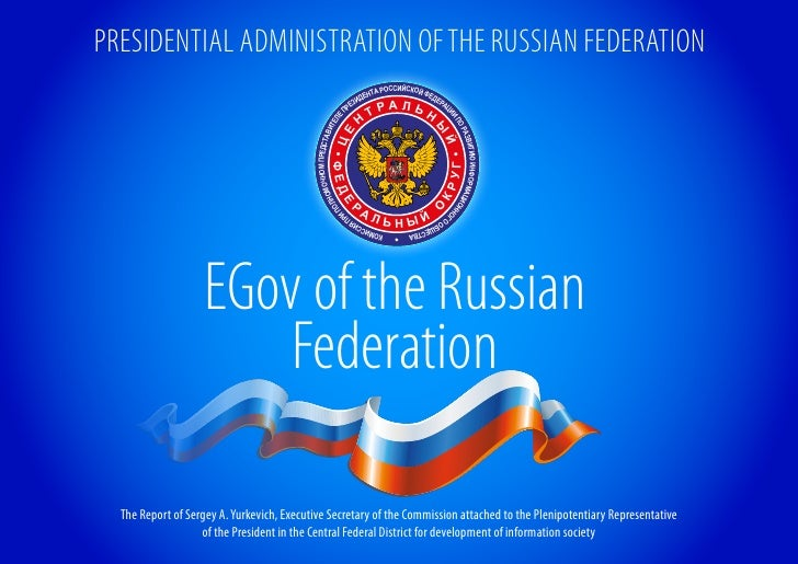 Presidential administration of the russian federation                                                                     ...