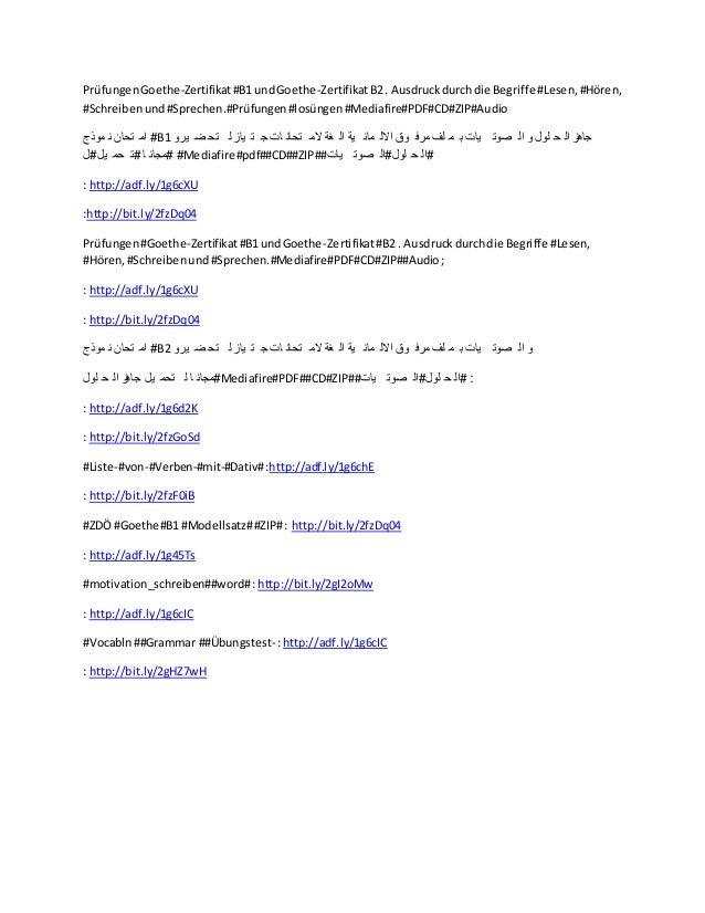 Prüfungen Goethe Zertifikat B1 Und Goethe Zertifikat B2