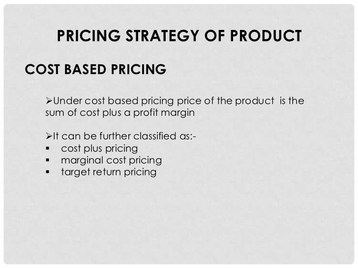 examining practice of price discrimination economics essay Price discrimination, also known as differential pricing may be defined as the practice by a company of charging different prices to the same buyer or to different buyers for the same commodity or service without corresponding difference in cost.