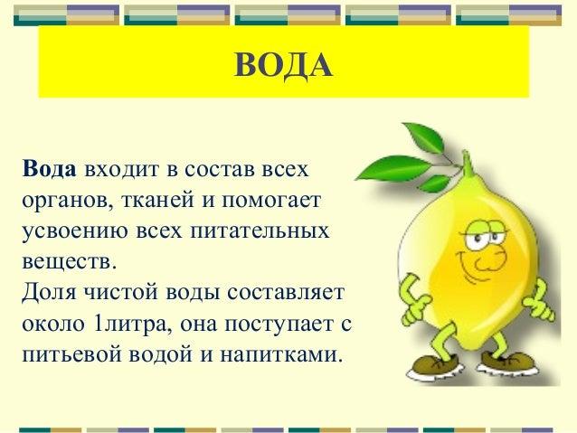 правильное питание банан и каша