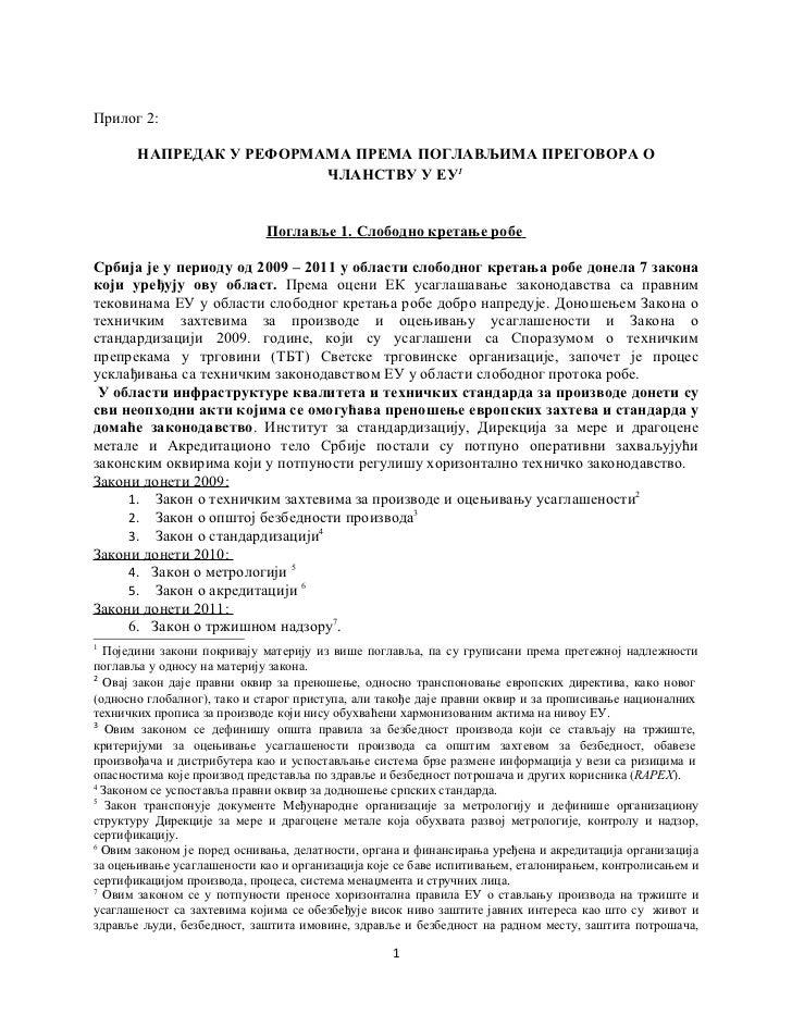 Prilog 2 napredak u reformama