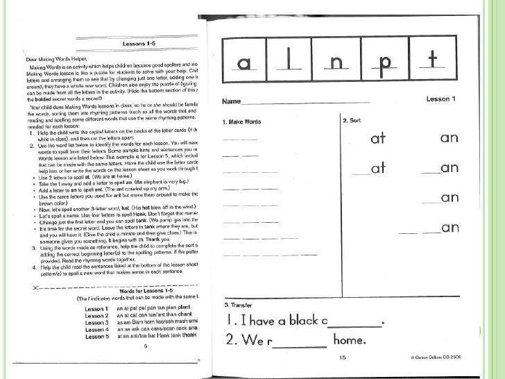 microsoft word memo template 2013