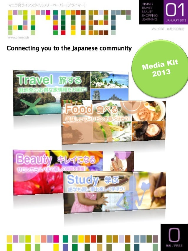 Connecting you to the Japanese community