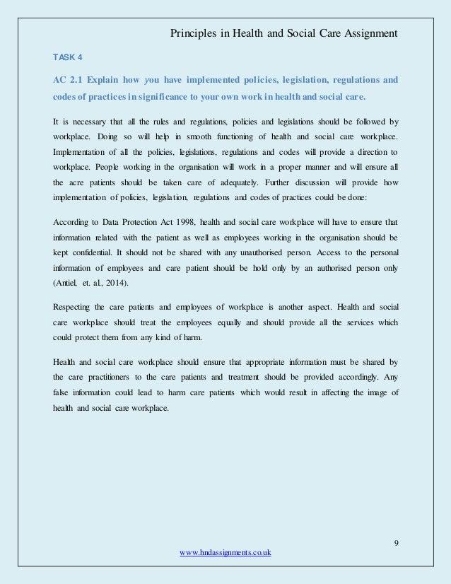科学基金共享服务网(科技成果信息系统)