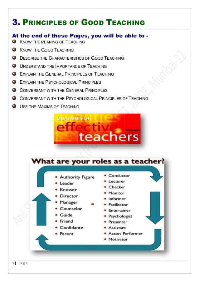 Principles of teaching 1 by corpuz and salandanan