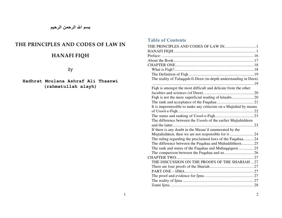 ا        ا ا                                             Table of Contents THE PRINCIPLES AND CODES OF LAW IN         ...