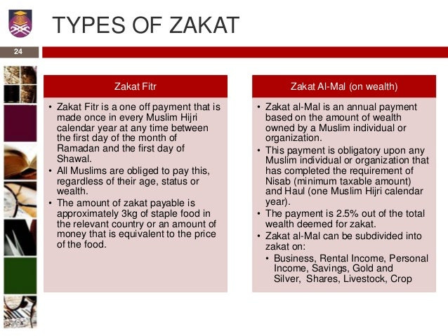 basic principles of islamic banking The basic principle of islamic banking is based on risk-sharing, between the bank  and the customer, rather than risk-transfer as is seen in.