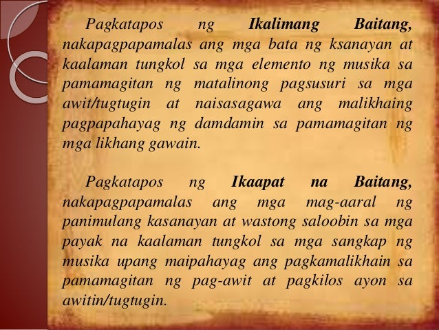 Medium of Instruction in the Philippine Educational System: English or Filipino?