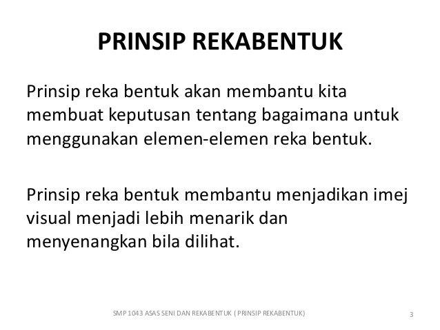 Prinsip Rekabentuk