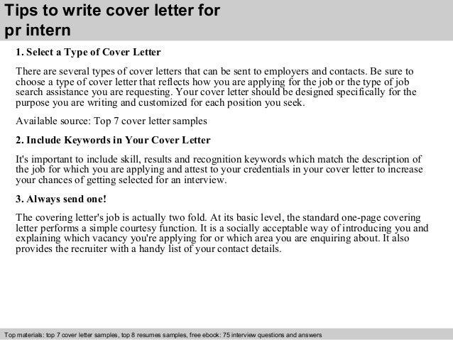 pr internship cover letter