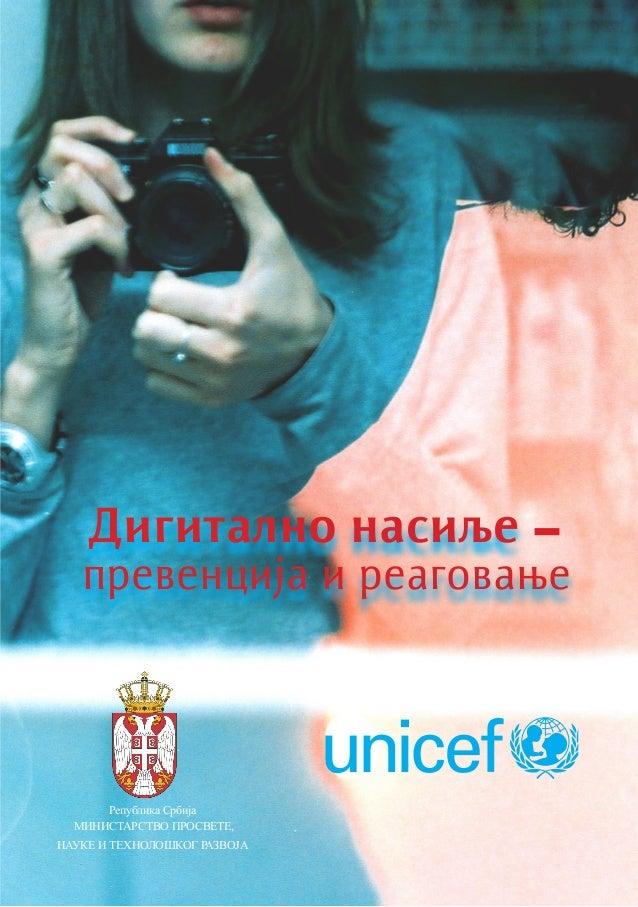 Дигитално насиље превенција и реаговање Република Србија МИНИСТАРСТВО ПРОСВЕТЕ, НАУКЕ И ТЕХНОЛОШКОГ РАЗВОЈА -