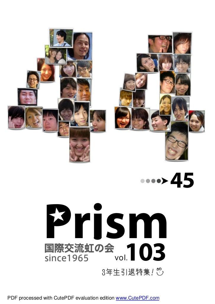 45              Prism                  103PDF processed with CutePDF evaluation edition www.CutePDF.com
