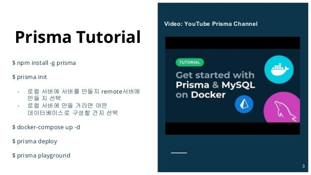 Prisma api kick off: React-Native Seoul meetup