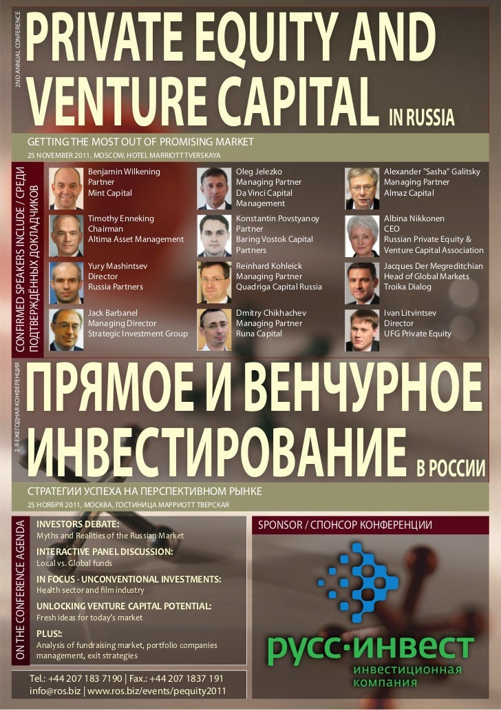 PRIVATE EQUITY AND 2ND ANNUAL CONFERENCE                         VENTURE CAPITAL                               GETTING THE...