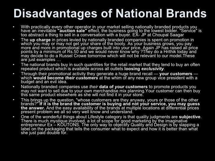 Disadvantages of privatization essays