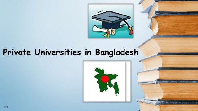 role of non government university in bangladesh
