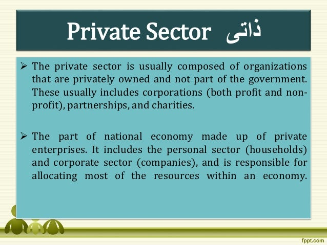 Structure of Indian Industry: Public and Private Sector Enterprises