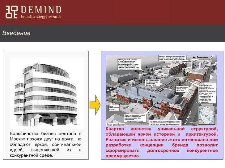 Pr Krasnaya Roza#@ Optim Idea Slide 3