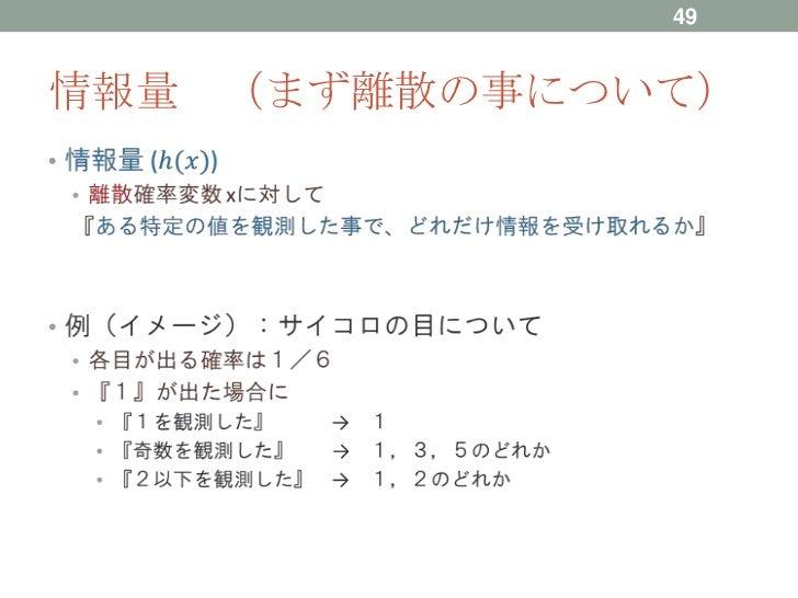 Prml 1.3~1.6 ver3