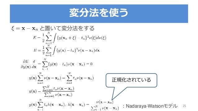 Nonparametric Kernel regression