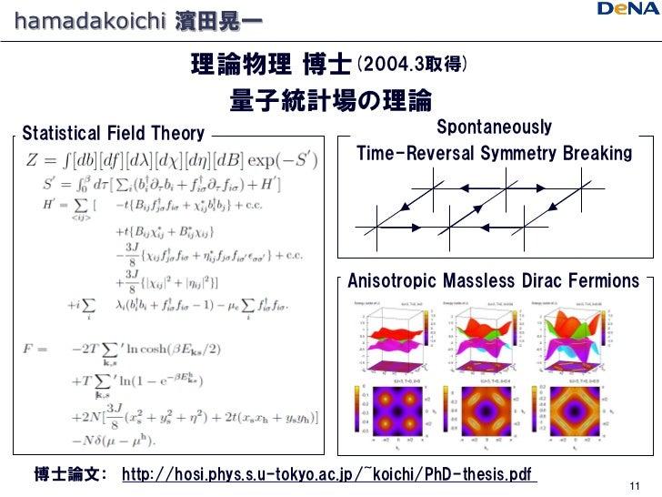 ccsu data mining thesis