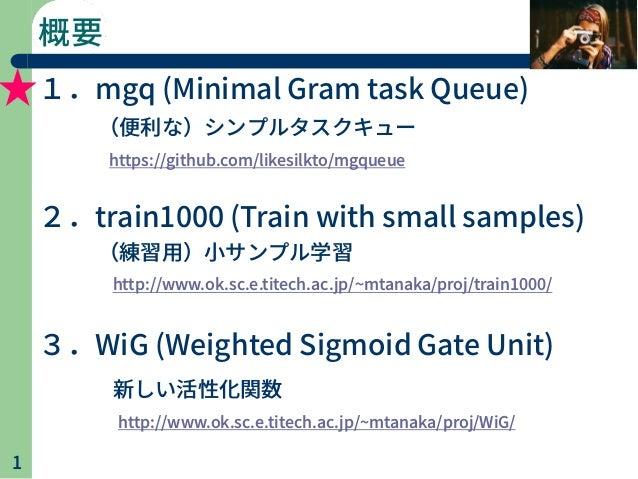PRMU201902 Presentation document Slide 2