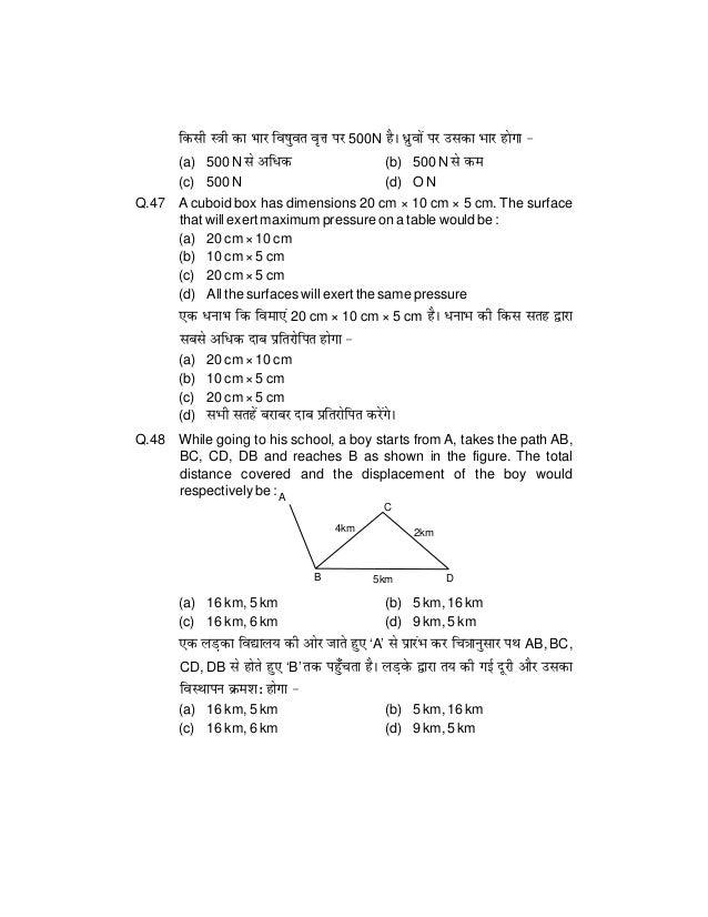 Population essay in hindi language image 1