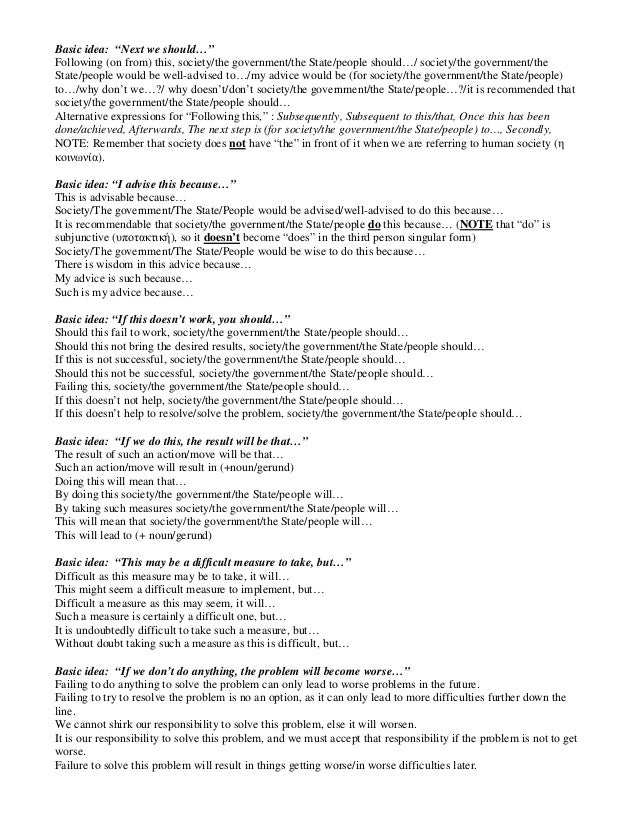 problem solving essay phrases 3