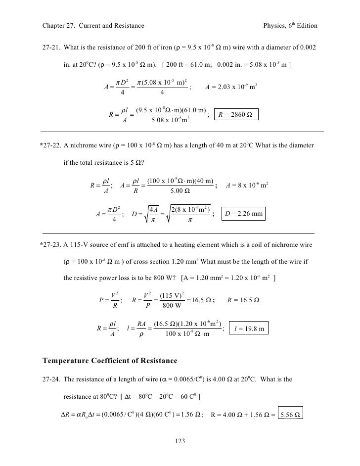 the relationship between voltage current and resistance essay Ohm's law deals with the relationship between voltage, current and resistance  voltage is the difference in electrical potential energy.