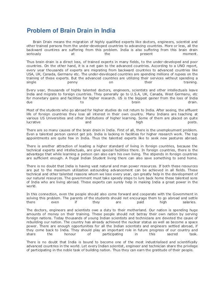 Short essay on brain