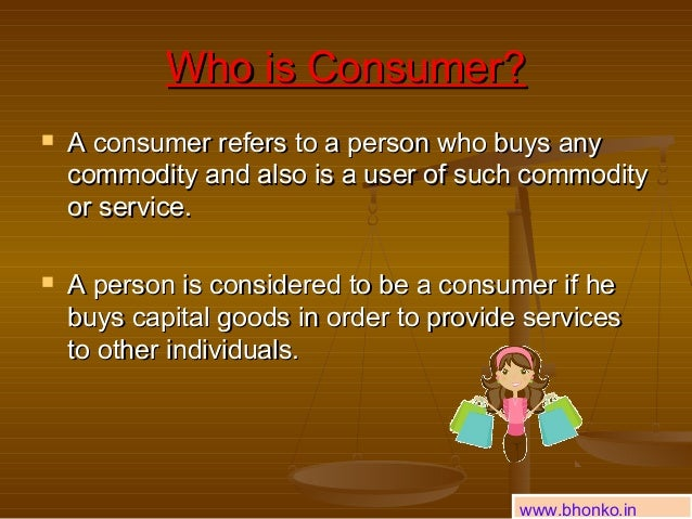 how to make complaint in consumer forum