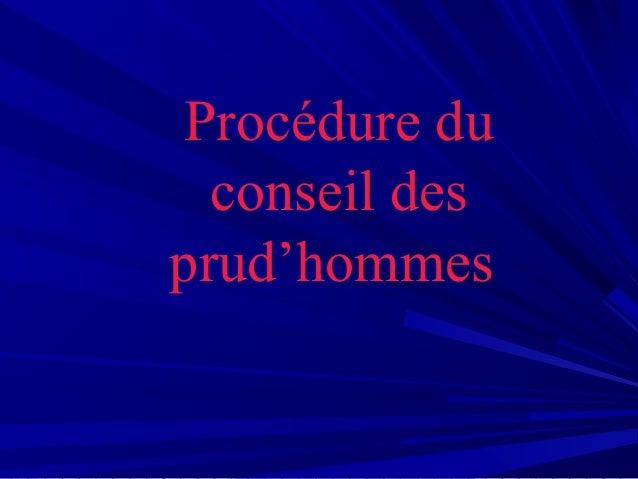 Procédure du conseil des prud'hommes