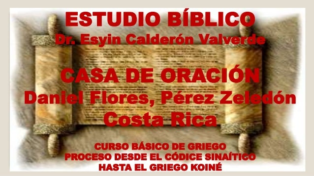 ESTUDIO BÍBLICO  Dr. Esyin Calderón Valverde  CASA DE ORACIÓN  Daniel Flores, Pérez Zeledón  Costa Rica  CURSO BÁSICO DE G...