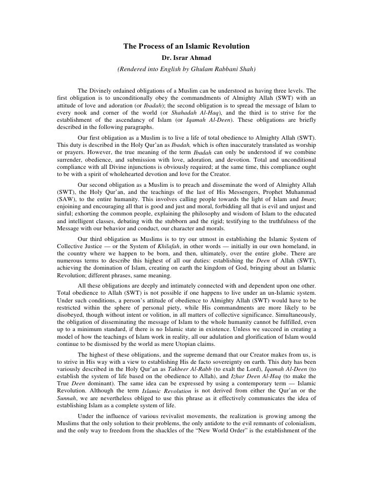 The Process of an Islamic Revolution                                           Dr. Israr Ahmad                         (Re...