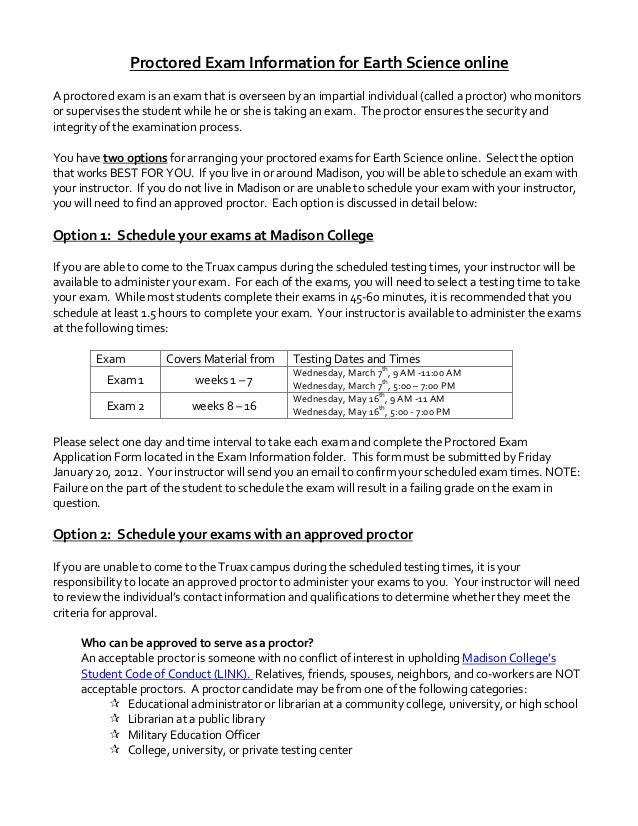 proctored exam form and email templates