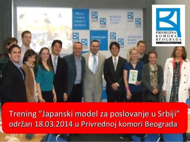 "Trening ""Strategija ključne B2B prodaje""Trening ""Strategija ključne B2B prodaje"" održan 09.05.2013 u Privrednoj komori Beo..."