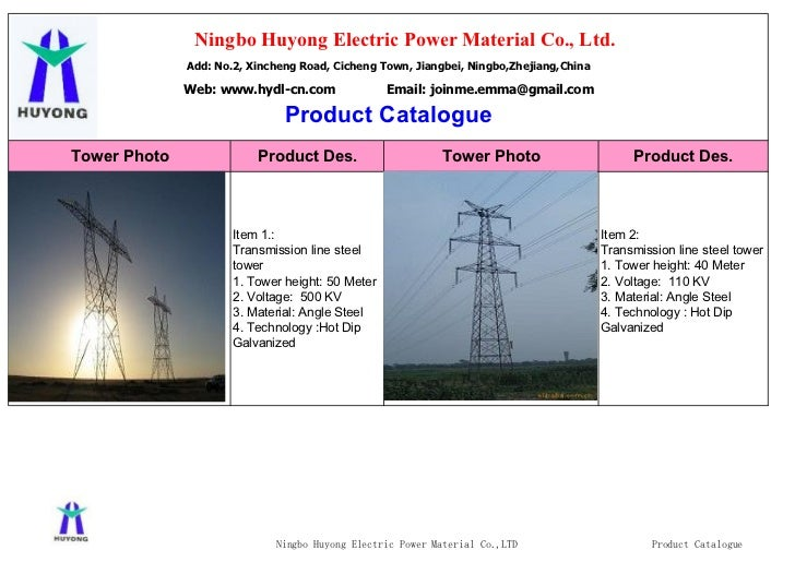 Ningbo Huyong Electric Power Material Co., Ltd.              Add: No.2, Xincheng Road, Cicheng Town, Jiangbei, Ningbo,Zhej...